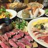 神戸ビアバル食堂 73のおすすめポイント3