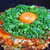 お好み焼き 鉄板焼 てこじまんのおすすめ料理2