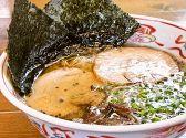 れんげ 熟成とんこつラーメンのおすすめ料理2