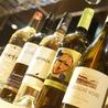 ワインとお酒と板前バル 魚が肴のおすすめポイント3
