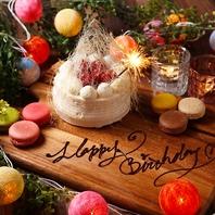 誕生日・記念日にメッセージ付のホールケーキ人気