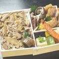 【お弁当】和牛めし弁当 各種1500~4000円