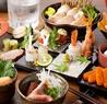 活〆鮮魚と旨い酒 個室居酒屋 町田官兵衛 町田駅前店のおすすめポイント3
