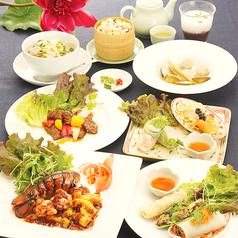 ニャーヴェトナム プルミエ二子玉川店のおすすめ料理1