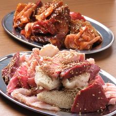 焼肉ここから 本八幡店のおすすめ料理1