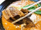 れんげ 熟成とんこつラーメンのおすすめ料理3