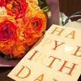 歓送迎会、誕生日会にうれしい♪ケーキor花束をプレゼント☆