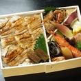 【お弁当】穴子弁当 各種1500~4000円