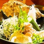 大衆魚太酒場のおすすめ料理2