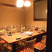 5名様~6名様向けのテーブル完全個室席。最大4時間飲み放題付プランは3500円~ご用意しております!是非ご利用ください!(北千住/居酒屋/個室/焼き鳥/和食/誕生日/女子会/貸切/宴会/3時間飲み放題)