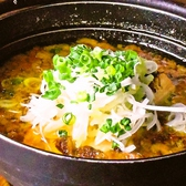 いぶしぎん 五井本店のおすすめ料理2