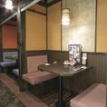 4名様用の個室のお席です。落ち着いた雰囲気の中で飲むお酒は格別◎恋人やご友人とご利用いただけば、さらに親密な仲になれるかも。
