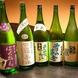 こだわり抜いた20種の日本酒で歓迎会・送別会を楽しむ