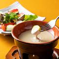 料理メニュー写真本日入荷の新鮮野菜盛り合わせ