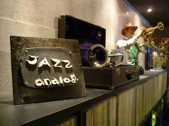 JAZZ SPOT analog. ジャズスポットアナログの写真