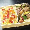 【お弁当】海鮮ちらし弁当 各種1500~4000円