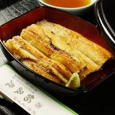阿み彦 北浜店のおすすめ料理2