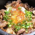料理メニュー写真【くせになる味】牛すじ飯