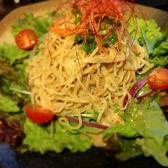 北海道室蘭焼鳥 居酒屋 蔵のおすすめ料理3