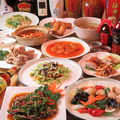 中華酒家 令華 れいかのおすすめ料理1