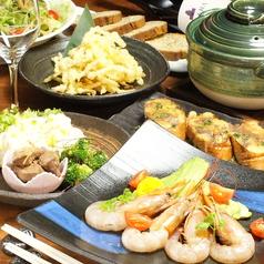 創彩旬味 先斗町 はなみやびのおすすめ料理1