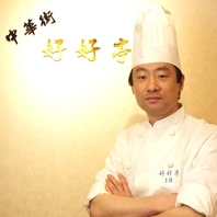 5ツ星ホテル元総料理長が本場の味をお届け!