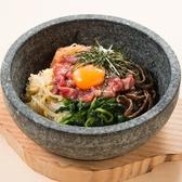 焼肉バル 三水苑のおすすめ料理3
