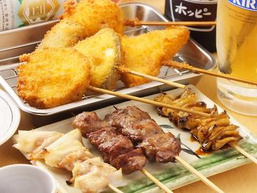 餃子と串カツ 大衆酒場 肉の葵屋のおすすめ料理1