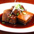 料理メニュー写真中国風豚の角煮