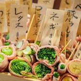 獅子丸 浜松のおすすめ料理2