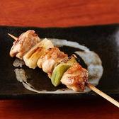 渋谷っ子居酒屋 とととりとん2のおすすめ料理2