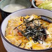 ちどり 立川のおすすめ料理3