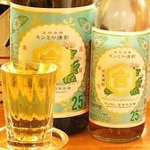 大衆魚太酒場のおすすめ料理3