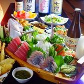 横浜 屋形船 はまかぜのおすすめ料理3