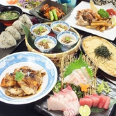 八庄屋 伊川谷店 ごはん,レストラン,居酒屋,グルメスポットのグルメ
