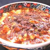 中華麺食堂 かなみ屋のおすすめ料理2