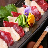 和食・町家ごはん そいるのおすすめ料理3