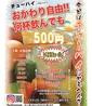 北海道 九州 フードファクトリー シン FoodFactory SHINのおすすめポイント2