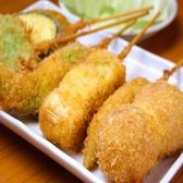 串カツ しでん 朝生田店のおすすめ料理2