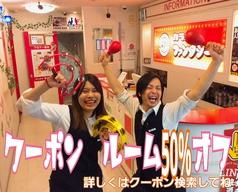 カラオケ ファンタジー 歌うんだ村 新宿東口店の写真