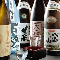 【充実の飲み放題メニュー】カクテル・ワイン等種類豊富