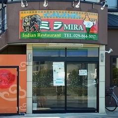ミラ花畑レストランの雰囲気1