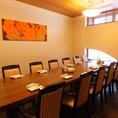 最大12名様までご利用可能なテーブル個室。中規模の宴会や飲み会におすすめです。宴会に最適なお得な飲み放題付きコースもご用意しております!(銀座/居酒屋/個室/飲み放題/和食/宴会/接待/海鮮/大人数/団体/日本酒/カニ)
