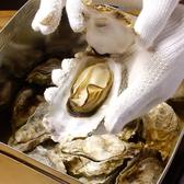 3.蒸気が少ない・牡蠣があんまり開いていない。そんな時は再度フタを閉め、再度5分蒸して下さい。※蒸しすぎると牡蠣の身が小さくなる事がございますので、ご注意ください。