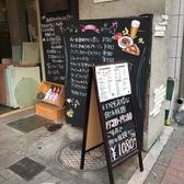 高崎ワインバールの雰囲気3