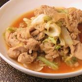 はんがんのおすすめ料理3