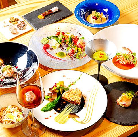 旬の食材、奈良の食材を楽しむ◆ディナーコース◆テロワール