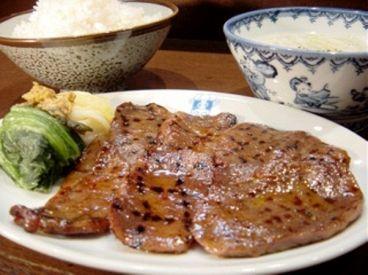 牛たん 一福 仙台のおすすめ料理1