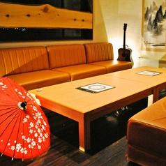 北海道室蘭焼鳥 居酒屋 蔵の雰囲気1