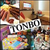 ゲームバーTONBO 大阪のグルメ